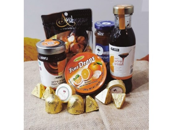 Orange Themed Gift Basket