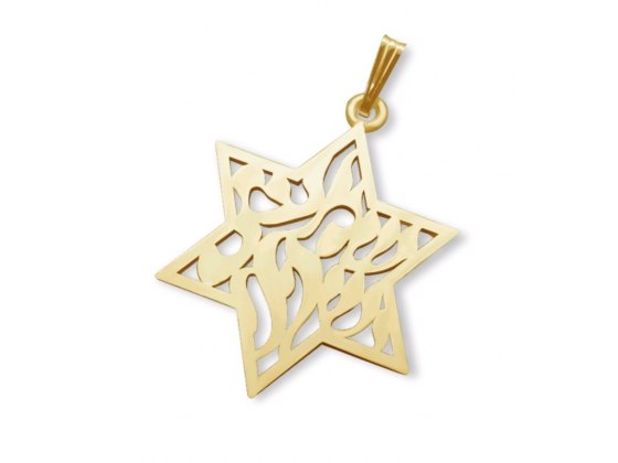 14K Gold Star of David Pendant with Shema Yisrael Engraved