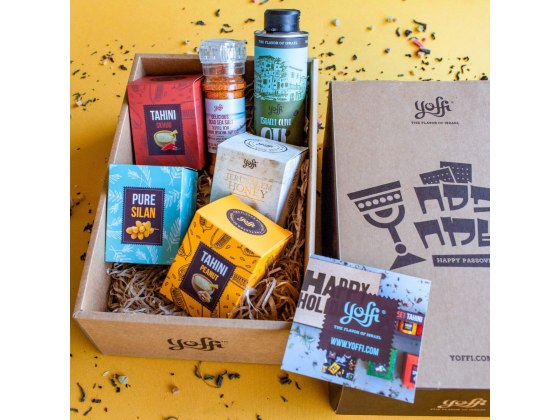 Taste of Israel Gift Box with Olive Oil Honey and Spreads