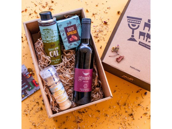 Taste of Israel Box with Wine Olive Oil and Spreads