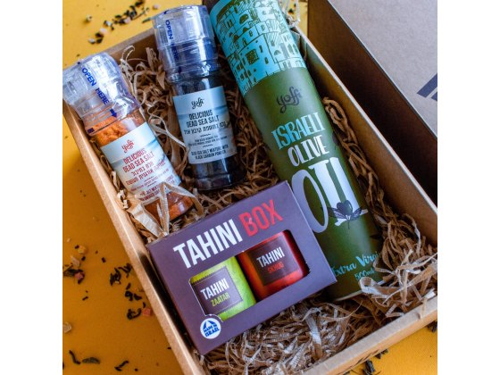 Taste of Israel Box with Olive Oil Tahini and Spreads