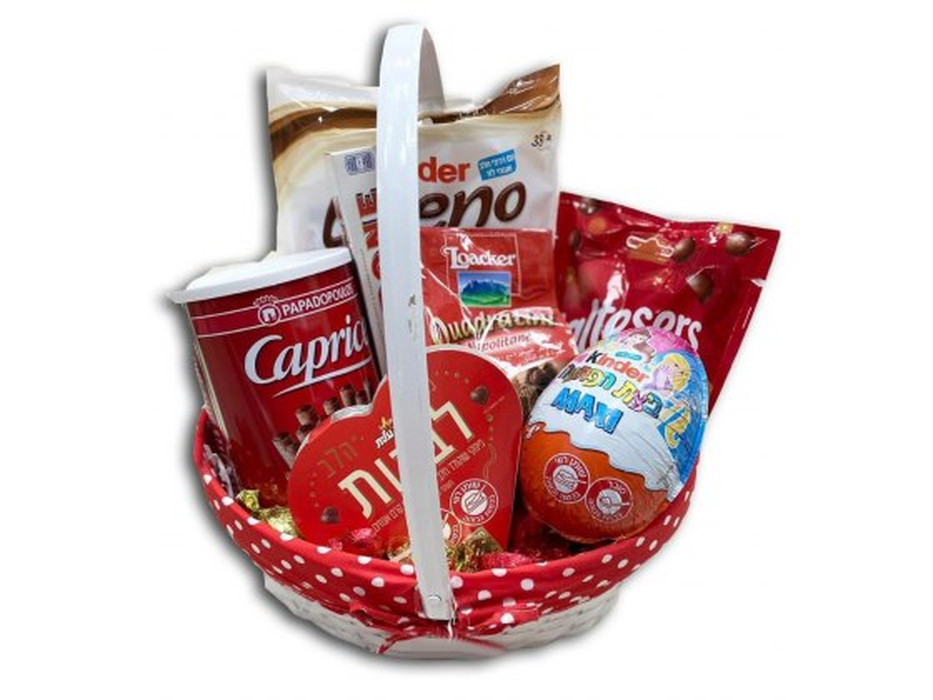 Kids Special Gift Basket