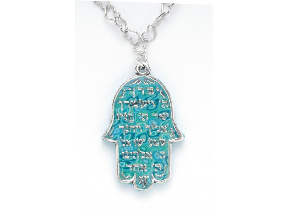 Adina Plastelina -  Shema Israel / Hamsa Necklace (Silver)