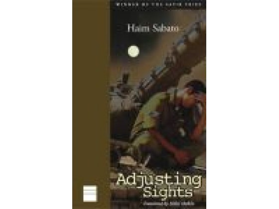 Adjusting Sights, Non-Fiction Novel