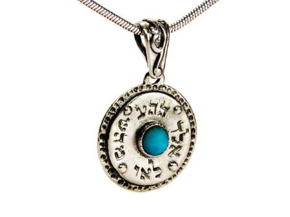 Multi purpose Sterling Silver Kabbalah Round Amulet by Maase BOmanut Jewelers