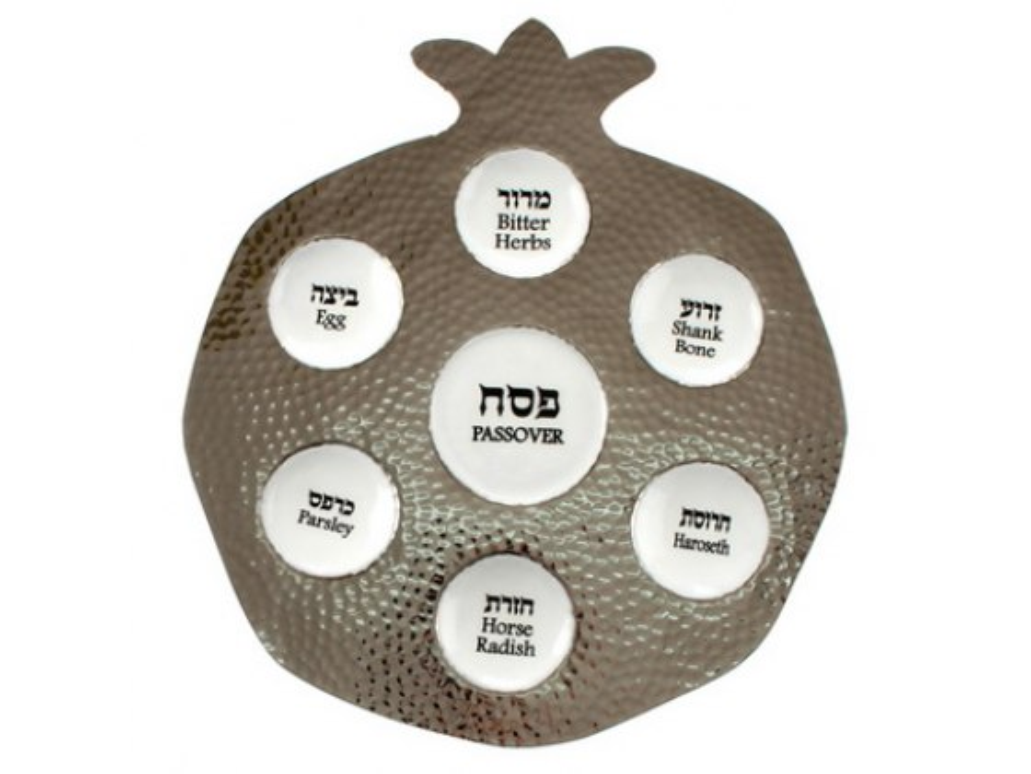 Aluminium White Pomegranate Passover Plate