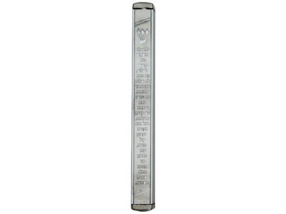 Aluminum Mezuzah with Home Blessing and Decorations