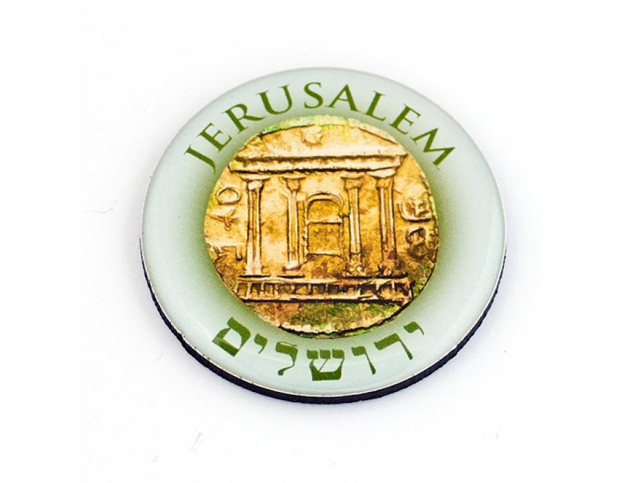 Ancient Coin- Jerusalem Fridge Magnet, Israel Souvenirs