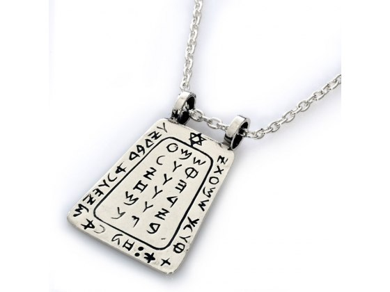 Angel's Touch Kabbalah Amulet