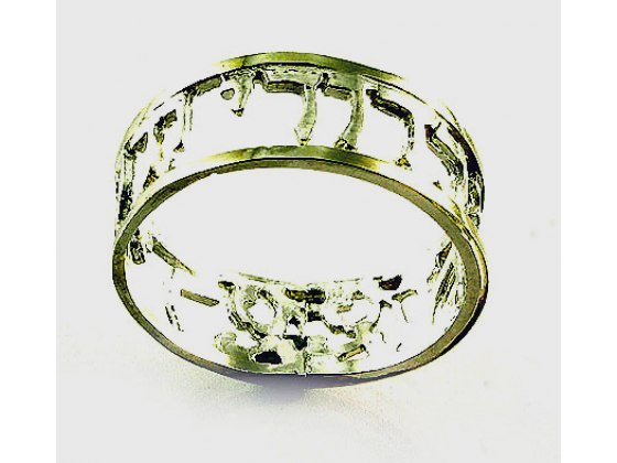 Ani LeDodi Wedding Ring in Hebrew, Sterling Silver Open Design by Emunah