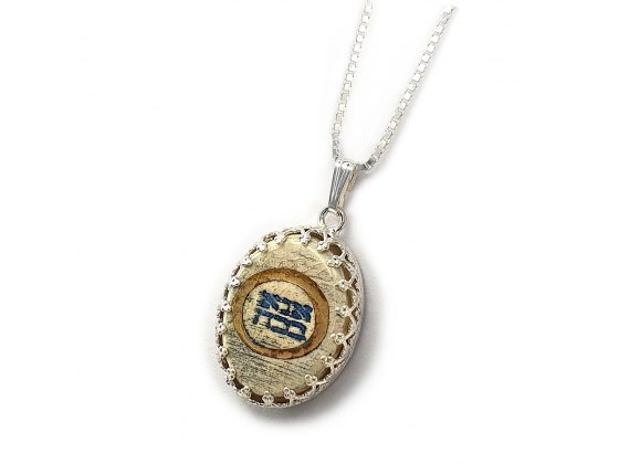Handmade Silver and Ceramic Ana Bekoach Necklace with 24K Gold
