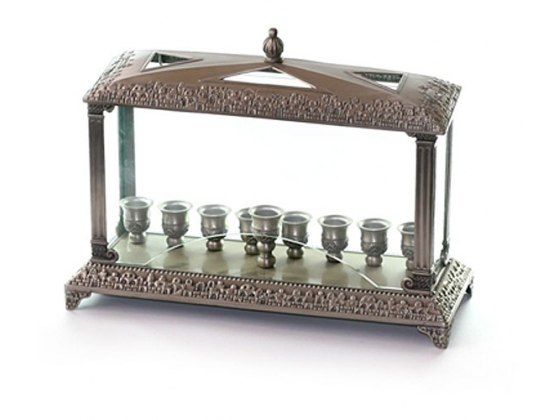 Aquarium Hanukkah Menorah, Jerusalem Design, Silver Plate or Pewter