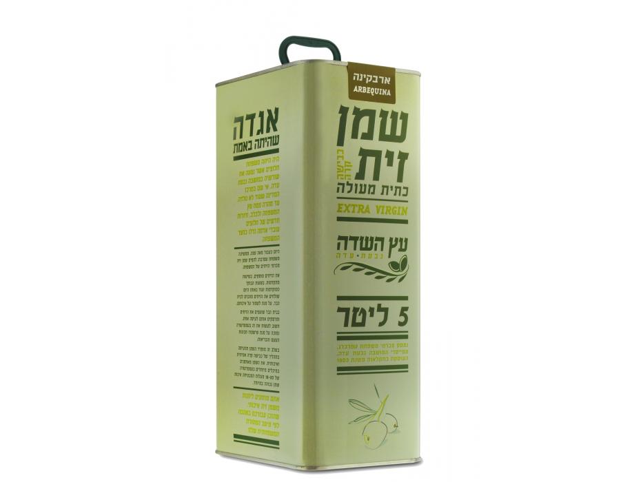 Extra Virgin Olive Oil Etz Hasade Arbequina Olives (5 liter)