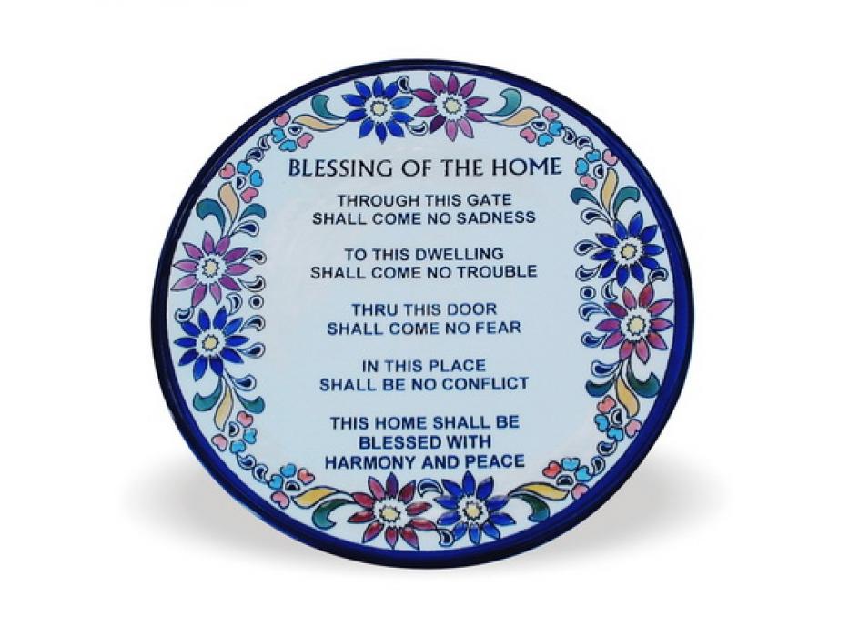 Armenian Ceramic Design Home Blessing English