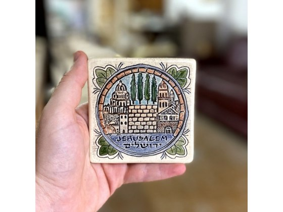 Handmade Jerusalem Square Plaque by Art in Clay
