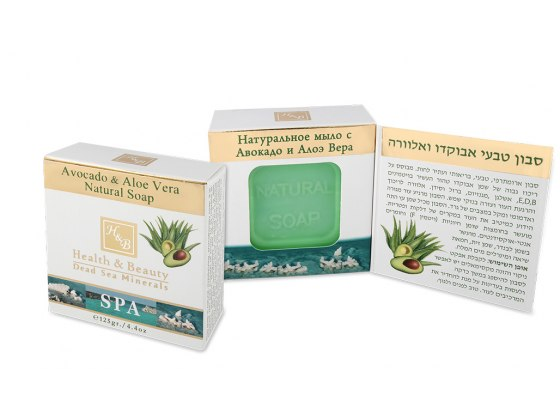 Avocado and Aloe Vera Natural Soap with Dead Sea Minerals
