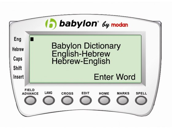 Httpwww Overlordsofchaos Comhtmlorigin Of The Word Jew Html: Buy Babylon Plus , Electronic Dictionary English/Hebrew
