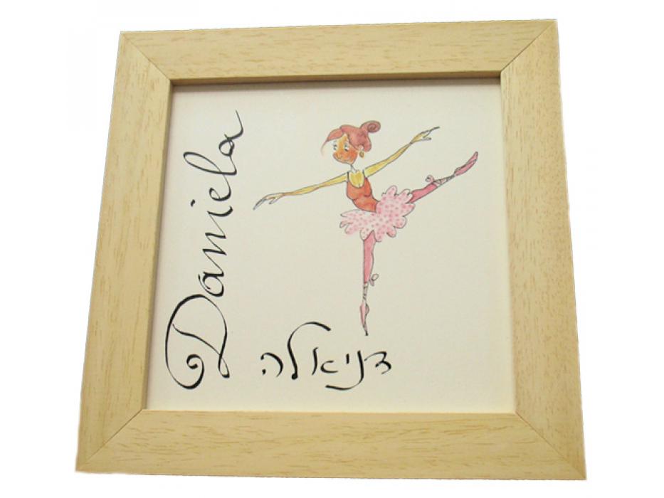 Ballerina Time' Personalized Ceramic Nameplate