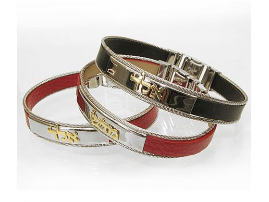 Bangle Bracelets in Semiprecious Stone with Silver Motifs - Alef Lamed Dalet