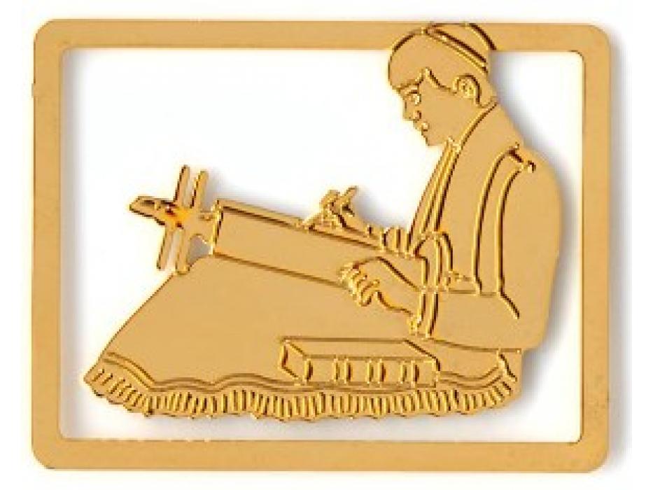 Bar Mitzvah, Bookmark