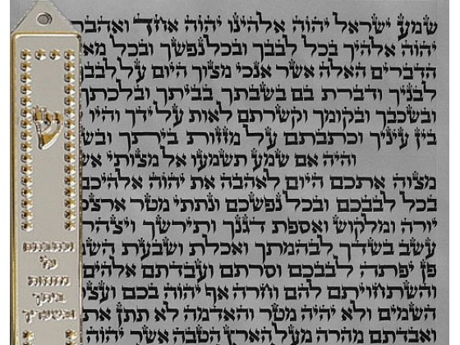 Mezuzah Scroll with White Plastic Case 10 CM