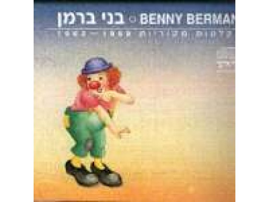 Beni Berman - Original recordings