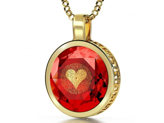 Gold Plated I Love You in 120 Languages Nano Jewelry