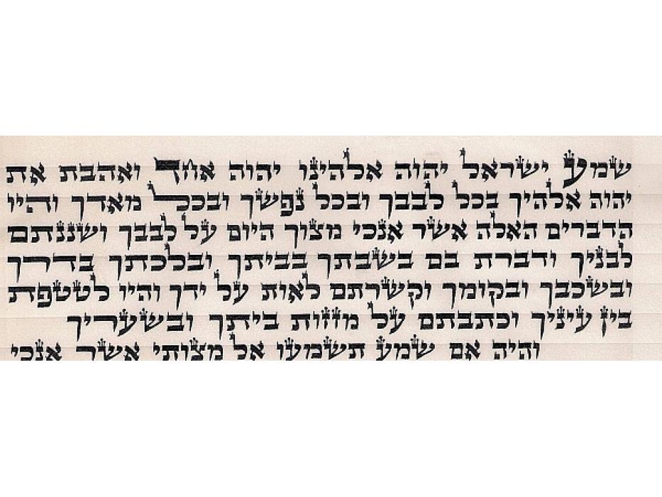 Big Handmade Mezuzah Scroll Ari Zal 15 CM