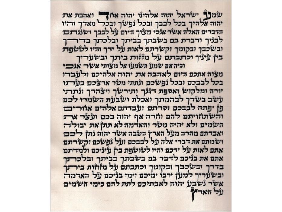 Big Handmade Scroll Sefardic Mezuzah 15 CM