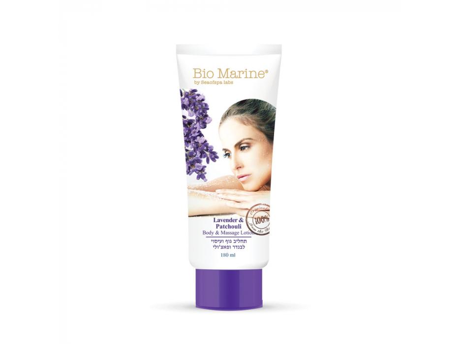 Bio Marine Body and Massage Lotion Lavender