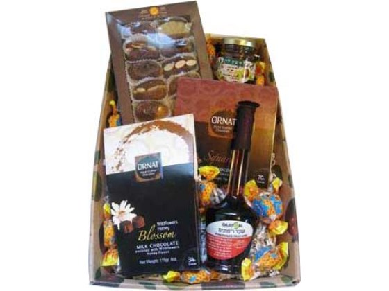 Blessing numerous as Pomegranate's Seeds Rosh Hashanah Gift Basket