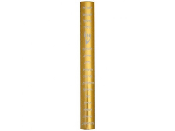 Blessing Over Home Gold Colored Aluminum Mezuzah
