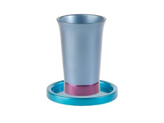 Blue Colored Yair Emanuel Anodized Aluminum Kiddush Cup and Saucer