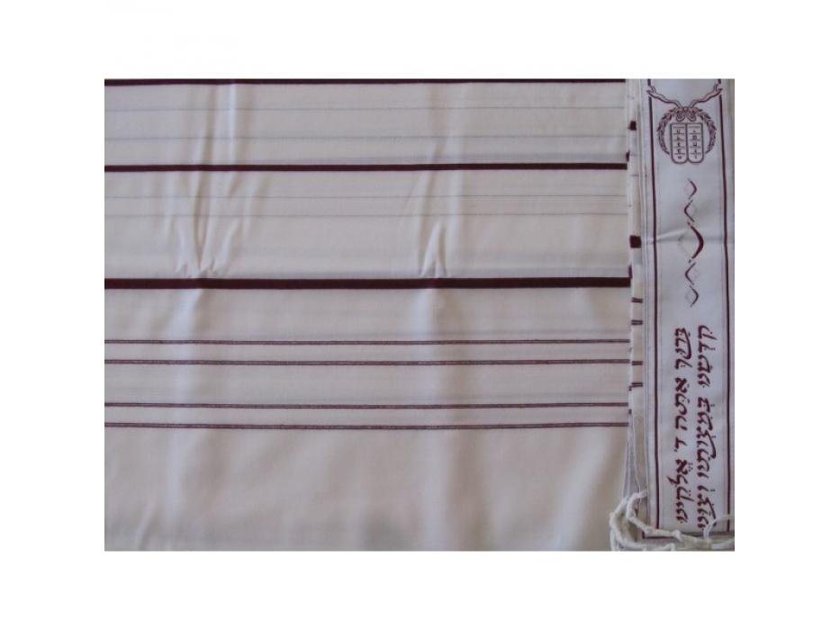 Bordeaux and Silver Stripes Wool, Tallit Prayer Shawl ( 59 x 74 inch)