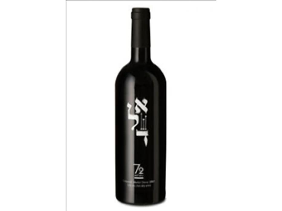 Boutique Israeli Wine - 72 Winery, Alad Cabernet Sauvignon, Merlot & Shiraz 2007