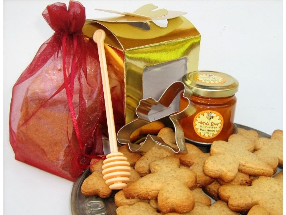 Bubby Secret Rosh Hashanah Recipe
