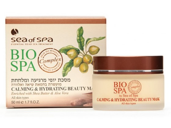 Calming & Hydrating Mask with Shea Butter Aloe Vera, Dead Sea Minerals