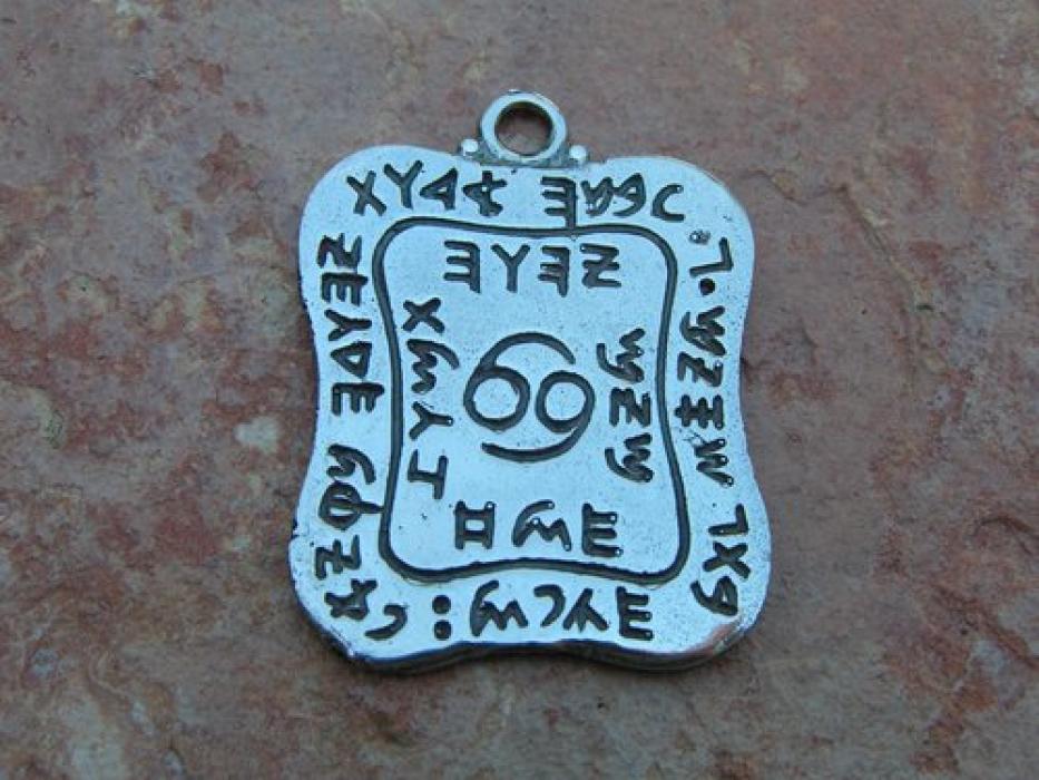 Cancer Kabbalah Amulet