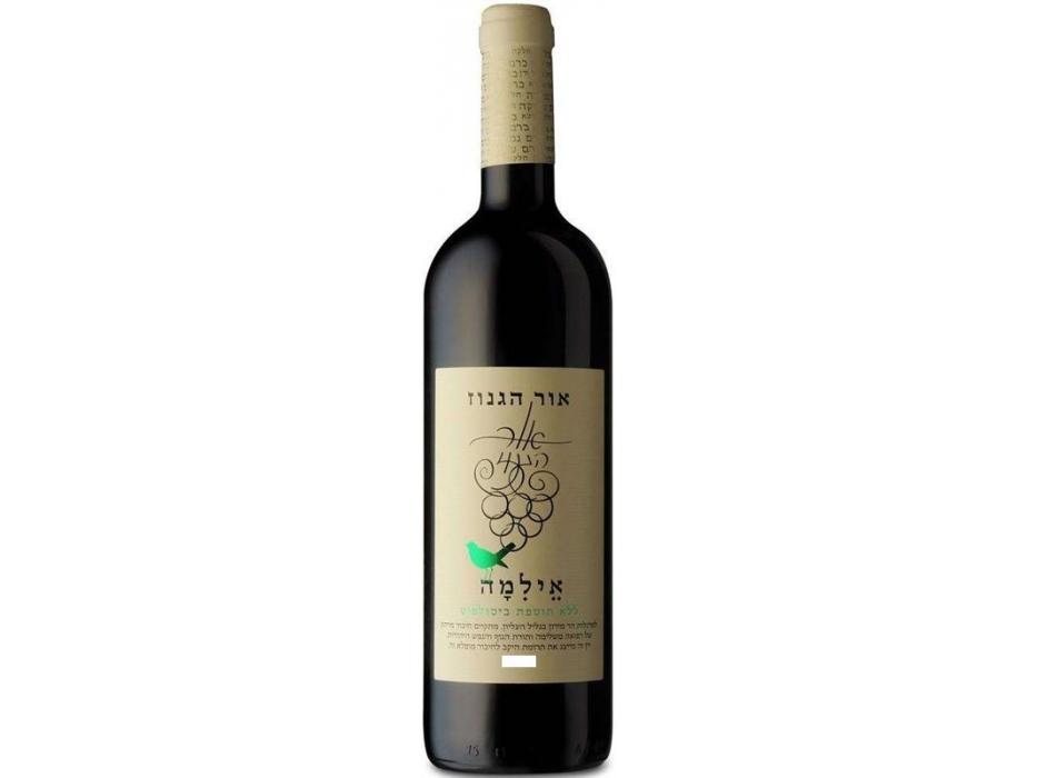Or HaGanuz Winery Merom Vineyard Sulfite Free Cabernet Franc