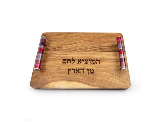 Yair Emanuel Wood Challah Board with Maroon Striped Ring Handles