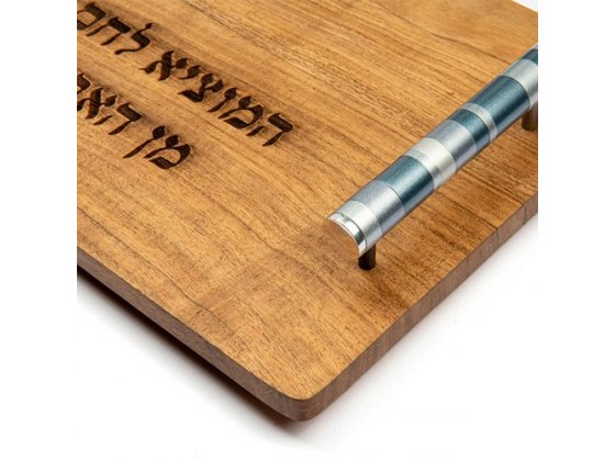 Yair Emanuel Wood Challah Board with Gray Striped Ring Handles