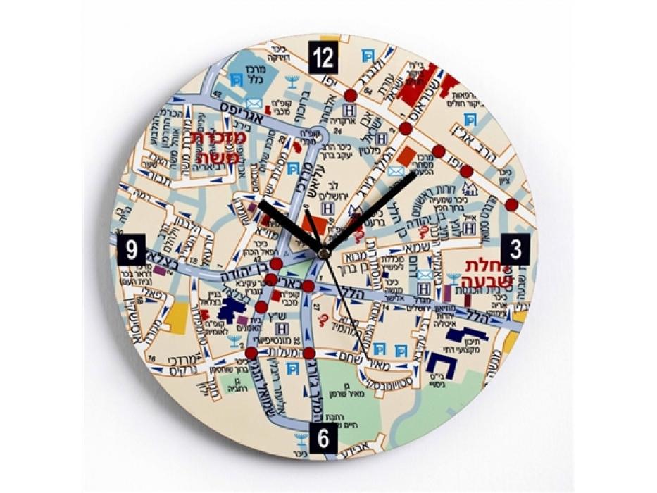 Center of Jerusalem Map, Wall Clock
