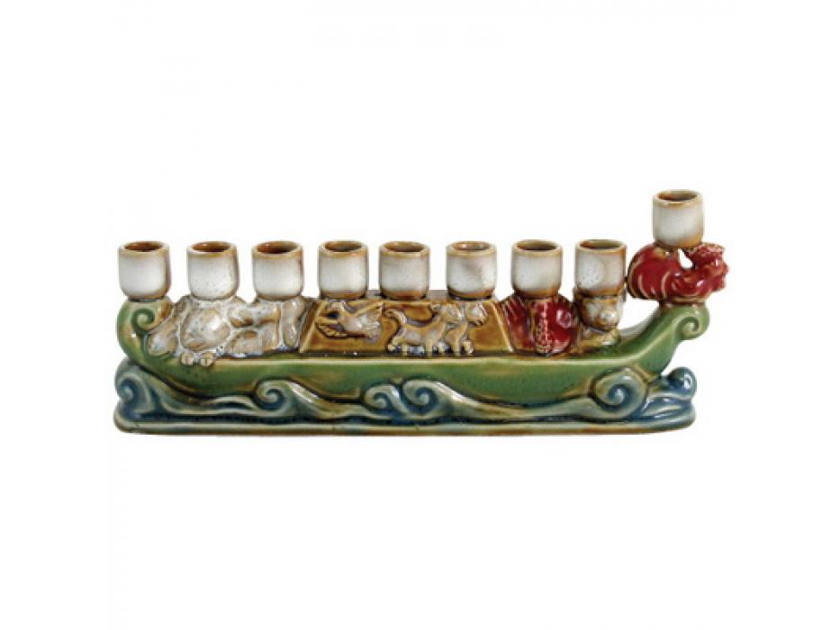Ceramic Childrens Noahs Ark Hanukkah Menorah
