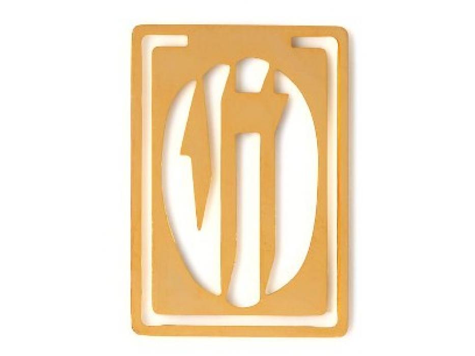 Chai, Bookmark