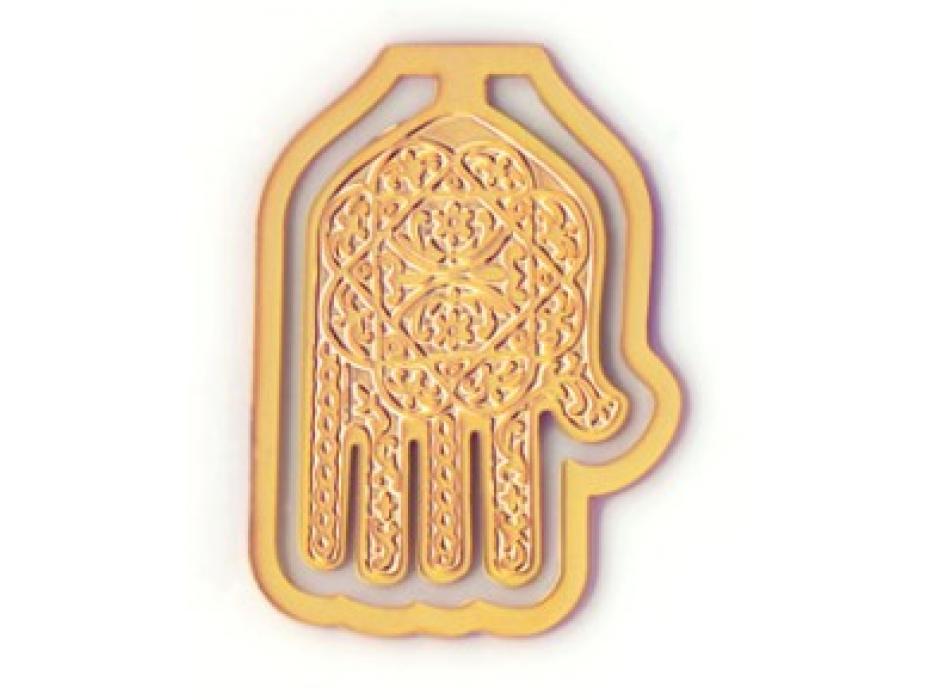 CHAMSAH - Bookmark