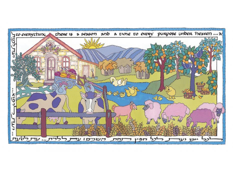 Children's Judaica Prints - Farm