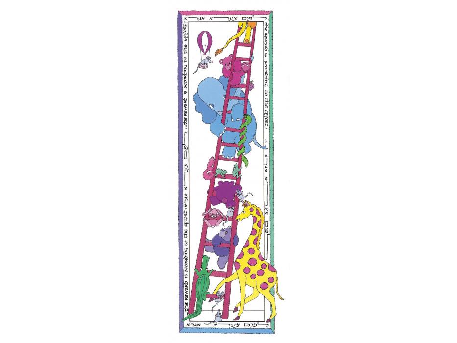 Children's Judaica Prints -Ladder