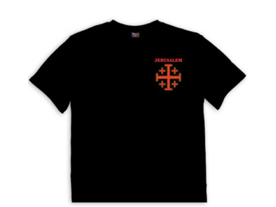 Christian T Shirt Jerusalem Cross