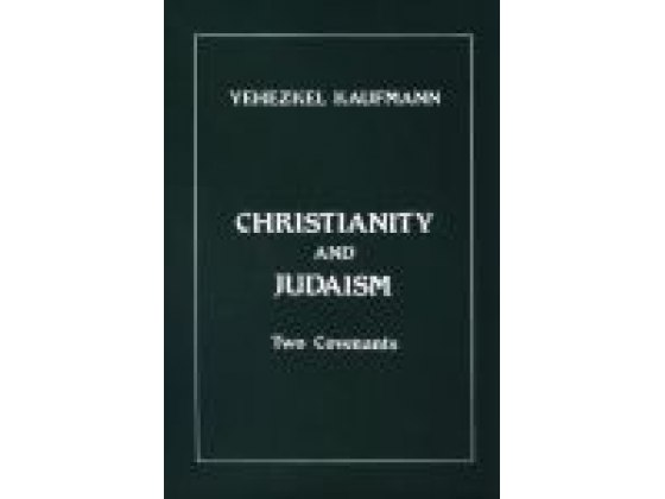 Christianity & Judaism