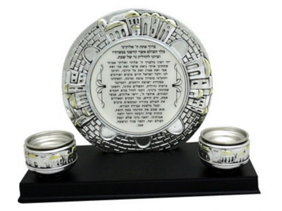 Circle Candle Lighting Blessing Candlesticks with Jerusalem